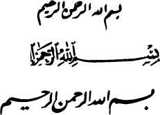 tipos de Caligrafía Árabe