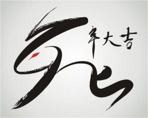 tipos de Caligrafía China